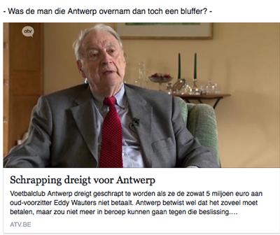 ATV_Antwerp